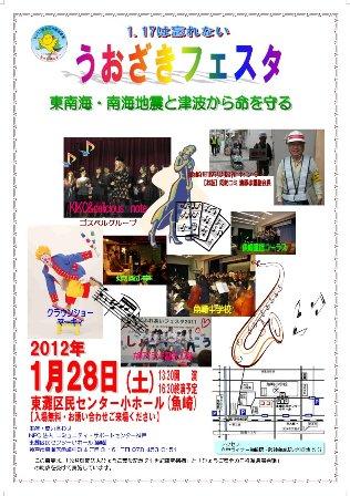 2012festa_1_2